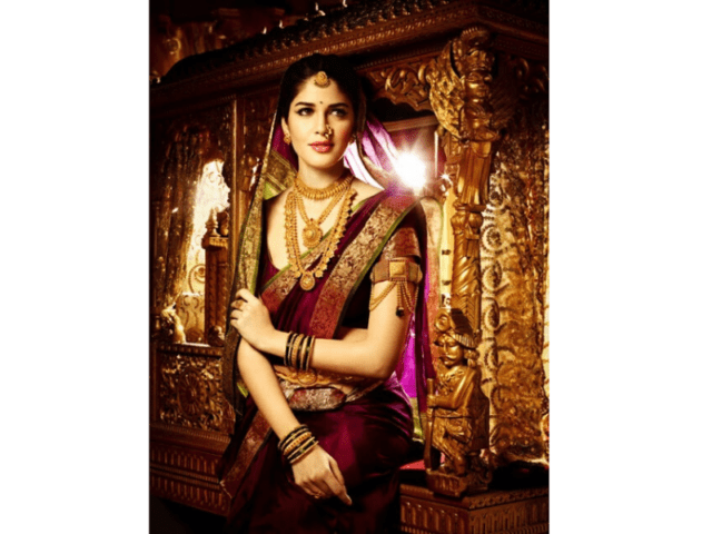 Nauvari Saree Jewellery
